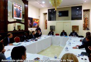 Assemblée Générale constitutive s'est déroulée le 23 novembre 2017 à l'ambassade du Togo à Paris